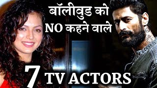 7 TV Actors who REJECTED Bollywood offers