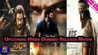 Top 5 Upcoming South Indian Movie Releasing in Hindi 2018 - 2019 | KGF | Saaho | The Topic