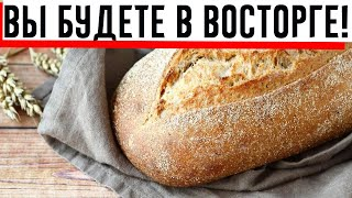 Хлеб всего из трех ингредиентов никаких дрожжей и соды простой и быстрый рецепт