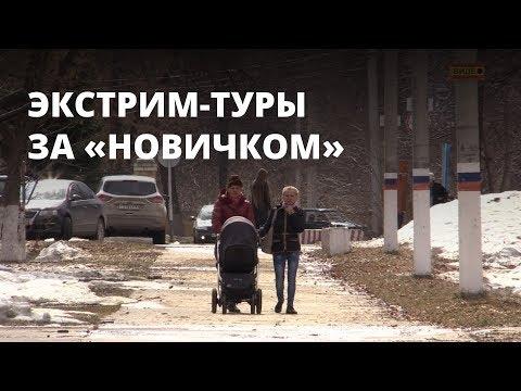 Путин открыл Шиханы. Власти хотят делать экстрим-туры на «родину «Новичка»