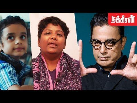 குழந்தைகள் மனதில் பிரச்சனைகள் Dr Shalini  Criticism Of Reality Televisi  Bigg Boss Ctroversy