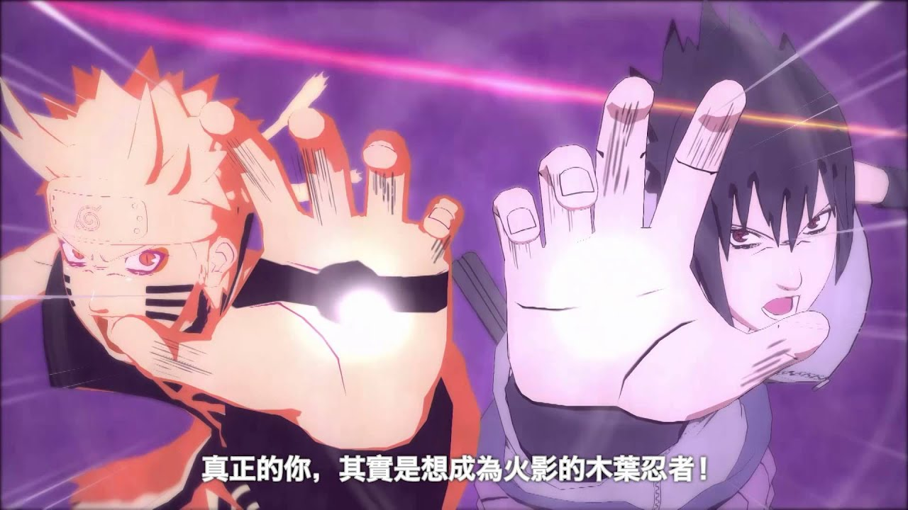 終極 風暴 4 中文 版