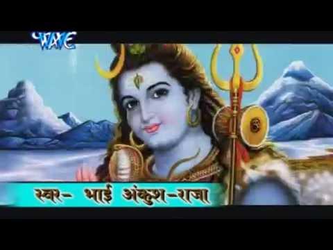 चले आना प्रभू जी - Akhand Hari Kirtan | Ankush - Raja | Hindi Ram Bhajan