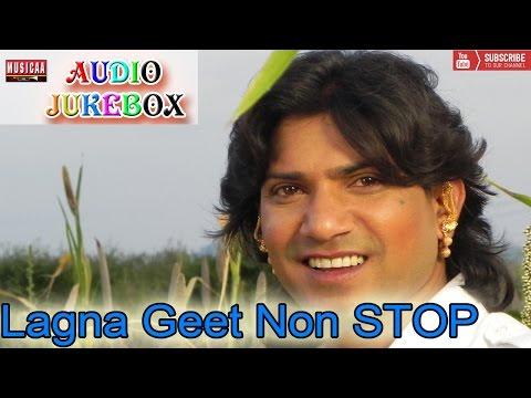 Vikram Thakor Lagna Geet Audio Jukebox  Gujarati Marriage Song  Non Stop Songs