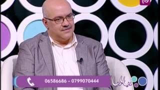 """مركز """"ماثنيزيوم"""" العالمي - حسام أبو الحسن"""