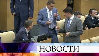видео Депутаты приняли во втором чтении закон о повышении НДС