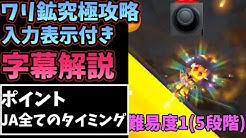 攻略 マリオ カート 8dx 【マリオカート8DX】おすすめ最強キャラ ~初心者