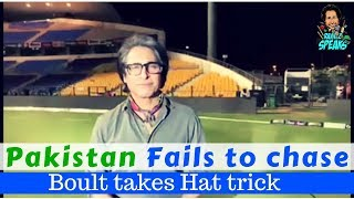 Pakistan Fails to chase | Boult takes Hat trick | Pakistan Vs NewZealand 1st ODI