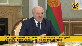 Лукашенко – о матче Европа - США: Принимать такое мероприятие – честь для любой страны
