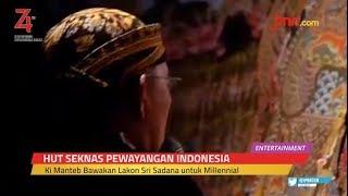 Ki Mantep Suguhkan Lakon Wayang Sri Sadana di HUT Senawangi