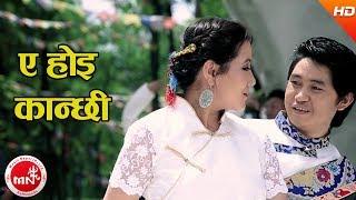 Ang Tenji Sherpa & Doma Sherpa New Nepali Romantic Sherpa Nading Song 2074 | Ya Hoi kanchhi