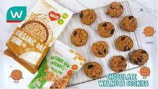 NUTRABLISS BY WATSONS | Chocolate Walnut Cookies