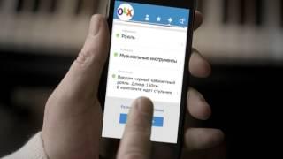 OLX: Рояль(Новий рекламний ролик