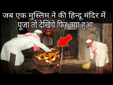 इस माता के मंदिर में मुस्लिम भी झुकाते है  सिर    hinglaj devi temple where MUSLIMS come to worship Mp3