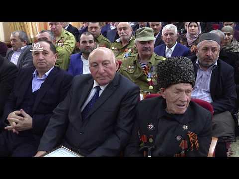 Торжественное мероприятие, посвященное празднованию Дня защитника Отечества.