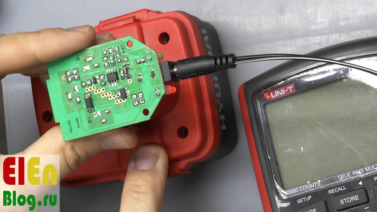 Ремонт зарядного устройства шуруповерта своими руками фото 481