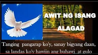 AWIT NG ISANG ALAGAD w/ Lyric (cover) FLORENTINE BAND