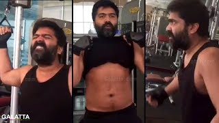 STR Mersal GYM workout for Maniratnam film | Verithanam | STR GYM workout | Simbu