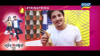 Tring Tring | Lucky Ra Lockdown LoveStory | 18th October2020 | World Television Premiere | Tarang Tv