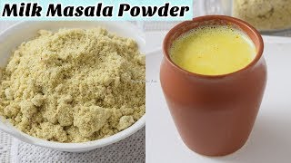 Milk Masala Powder Recipe - दध मसल पउडर रसप - Priya R - Magic of Indian Rasoi