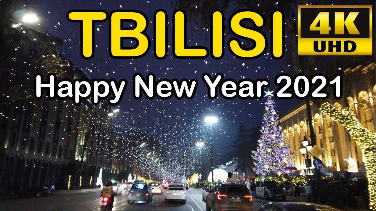2021 Christmas Lights Happy New Year 2021 Tbilisi Christmas Lights Youtube