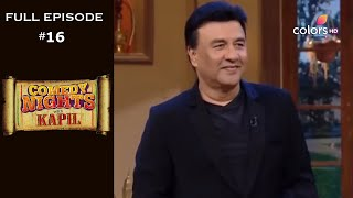 Comedy Nights with Kapil - Anu Malik - Full Episode