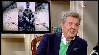 Лев Лещенко. Мой герой