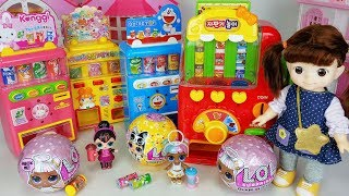 Baby doll drinks machine and Surprise egg toys car play - 토이몽
