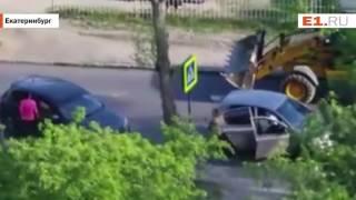 В Екатеринбурге автохамка избила беременную женщину