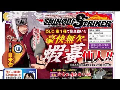 Jiraiya DLC Scan - Naruto To Boruto Shinobi Striker