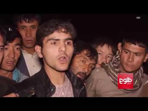 Death Toll Rises To 39 In Kabul Mosque Attack / حمله انتحاری در مسجد امام زمان