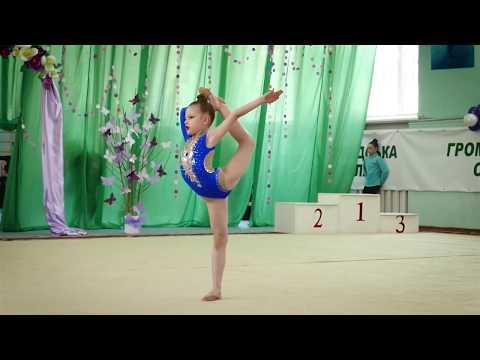 Ура, серебро ! Турнир по художественной гимнастике 06.04.19
