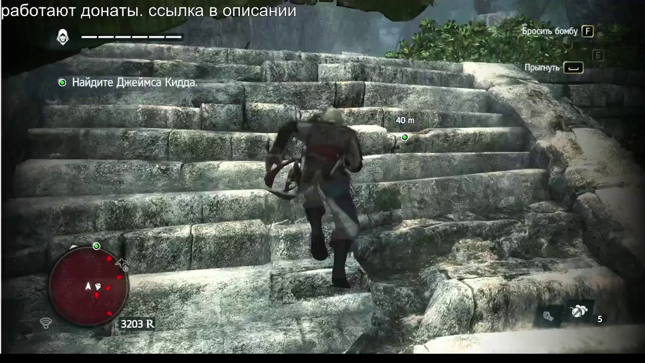 assassins creed iv black flag pc game free download - 3 часа 1280×720