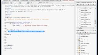 JavaScript Урок 37. Решение домашнего задания урока 36