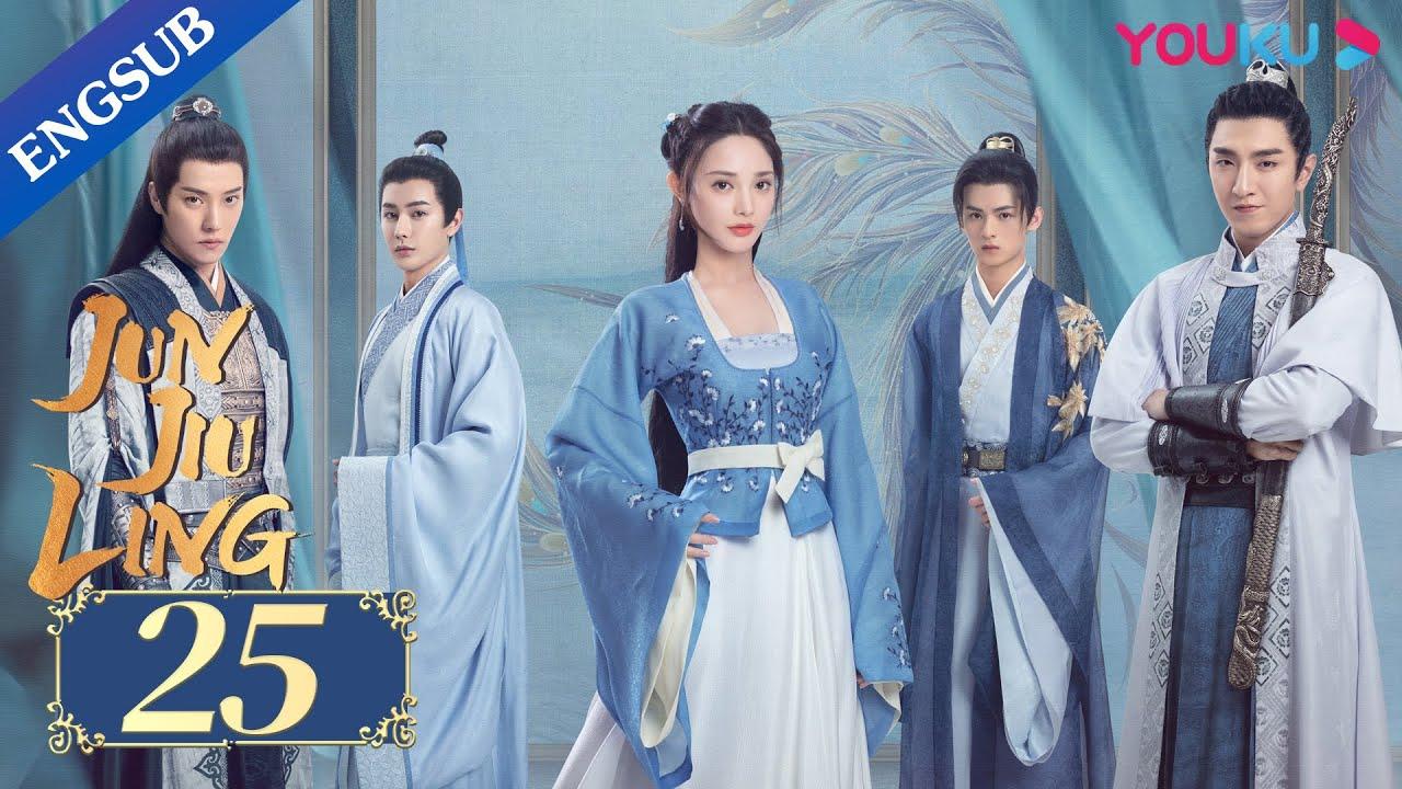 Download [Jun Jiu Ling] EP25   Princess revenge with Hidden Identity   Peng Xiaoran/Jin Han/Du Yafei   YOUKU