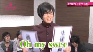 Saito Souma speaking english - Possession Magenta