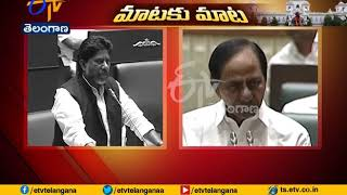 War of Words | Between Congress & TRS in Assembly | On State Economic Position