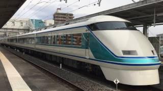 【東武】1110レ 東武100系101F『特急スペーシアきぬ110号』新鹿沼発車