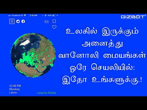 World Radio Channels in single free app.! Try at once.! - TAMIL