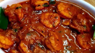 Prawn gravy| sunday special prawn thokku|இறால் கிரேவி |இறால் தொக்கு