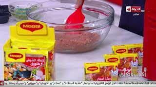 أكلات وتكات - حلقة الأربعاء مع ' الشيف حسن ' 20/11/2019 ( البرجر ) - الحلقة كاملة
