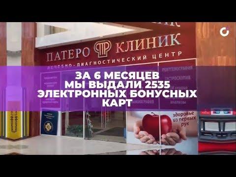Кейс по внедрению UDS в медицинский центр (г. Москва)