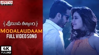 Modalaudaam Full Video Song | Srinivasa Kalyanam Video Songs | Nithiin, Raashi Khanna