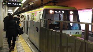 【乗り換え】心斎橋駅 地下鉄御堂筋線から長堀鶴見緑地線