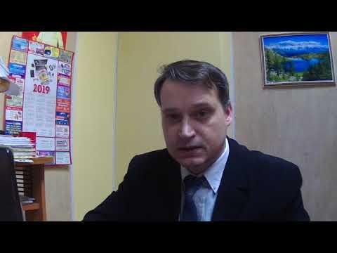 Итоги кассационного суда по паспорту СССР. Басманное дело