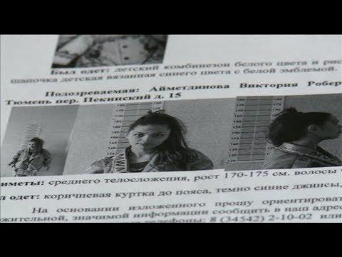 Трагедия в Заводоуковске. Подробности