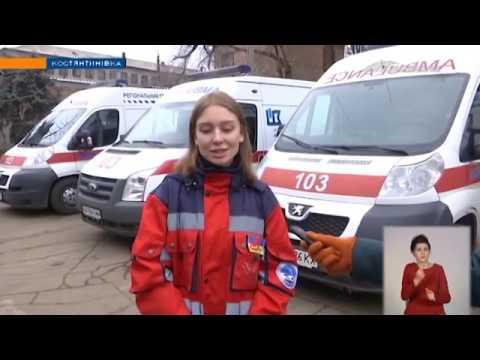 Телеканал Донбасс: Центр занятости внедряет