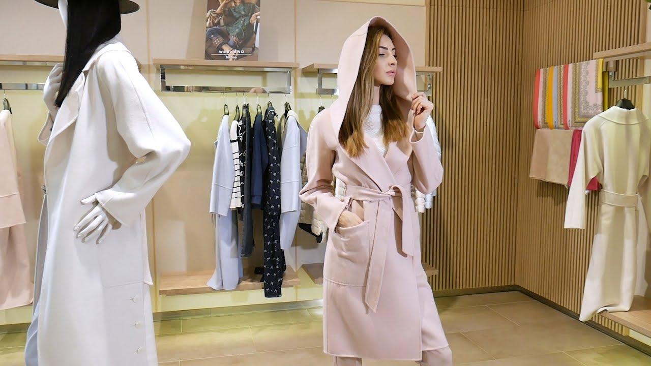 0a861a27d85 Женское пальто от Max Mara