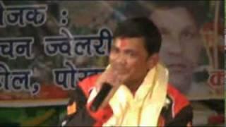 raju pariyar live in pokhara