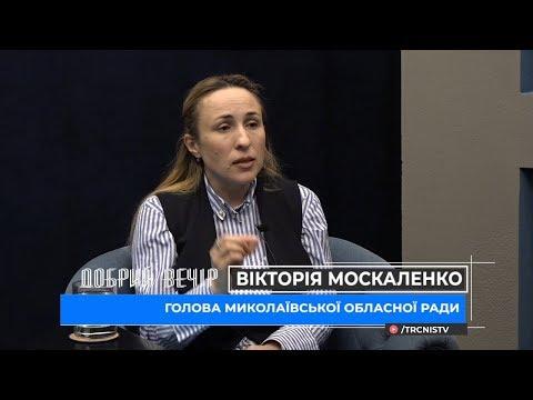 ТРК НІС-ТВ: Добрый вечер 18.04.19 Москаленко